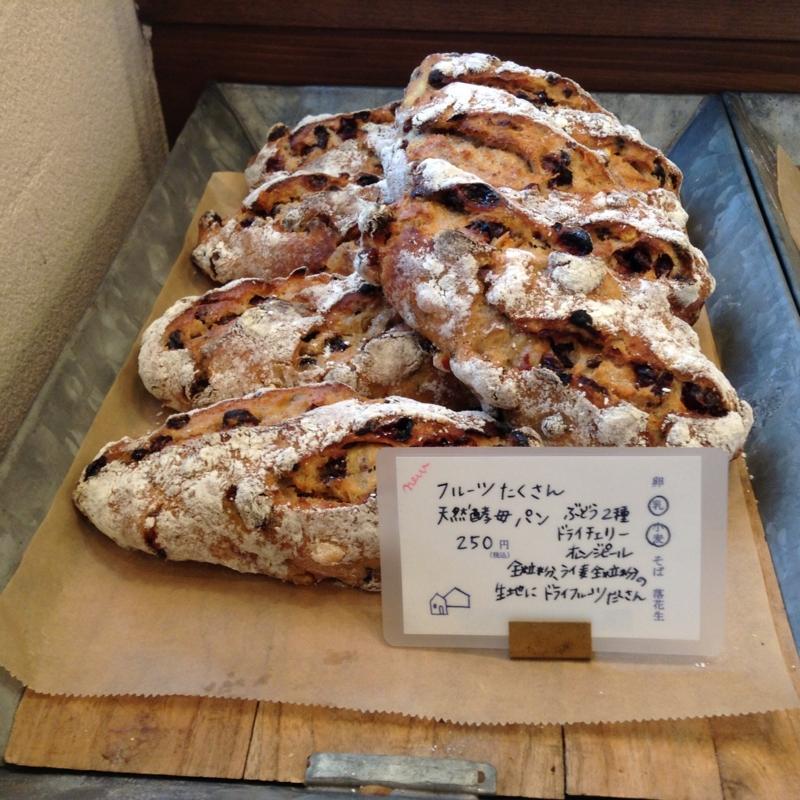 f:id:ichikawa-seipanten:20140115113629j:image:w280