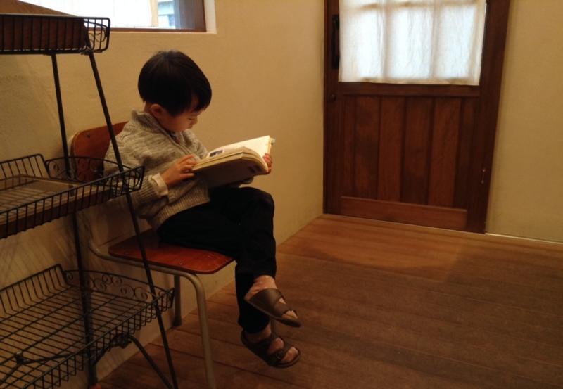 f:id:ichikawa-seipanten:20140206163403j:image:w450