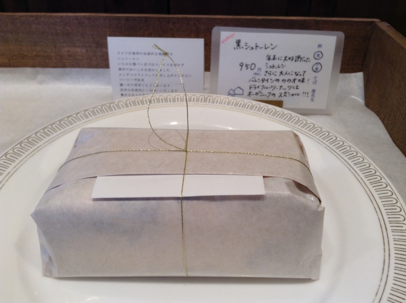 f:id:ichikawa-seipanten:20140212182620j:image:w300