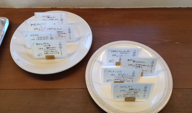 f:id:ichikawa-seipanten:20140219154624j:image:w320