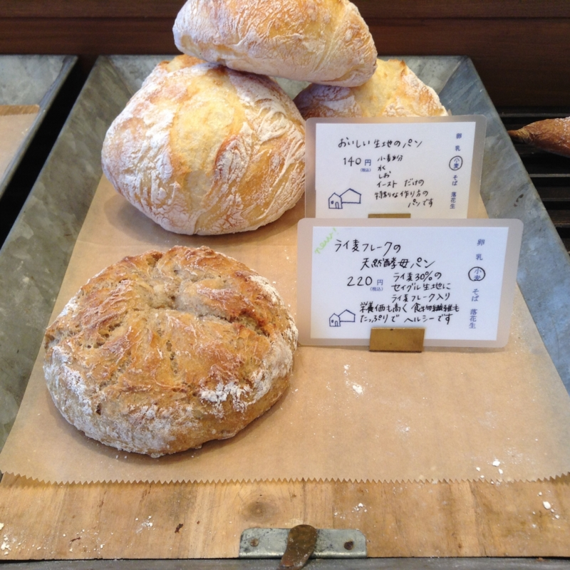 f:id:ichikawa-seipanten:20140226112317j:image:w300