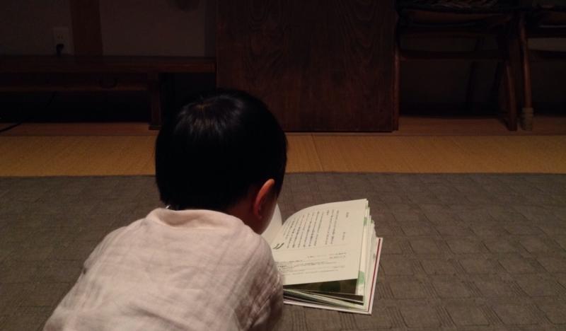 f:id:ichikawa-seipanten:20140323212142j:image:w400