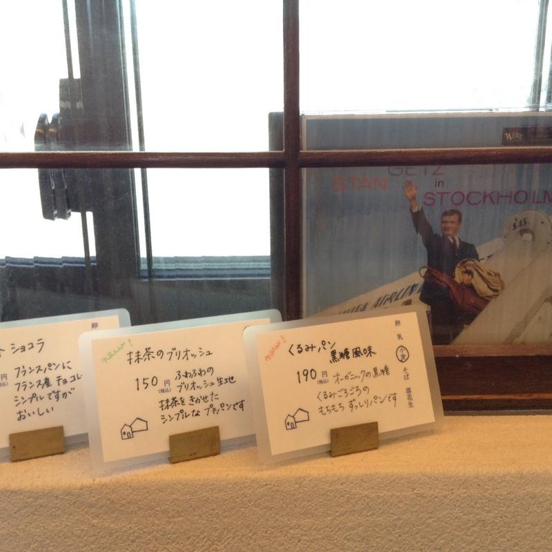 f:id:ichikawa-seipanten:20140402105007j:image:w300