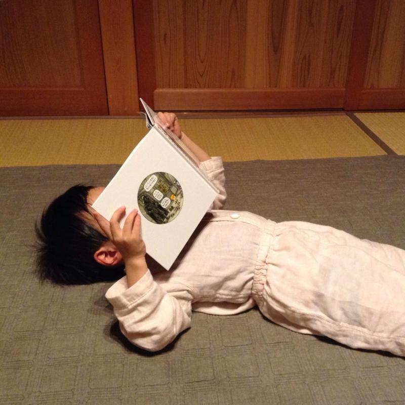 f:id:ichikawa-seipanten:20140406233322j:image:w320