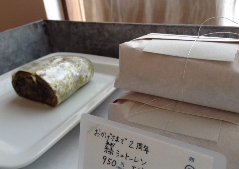 f:id:ichikawa-seipanten:20140506120023j:image:w400
