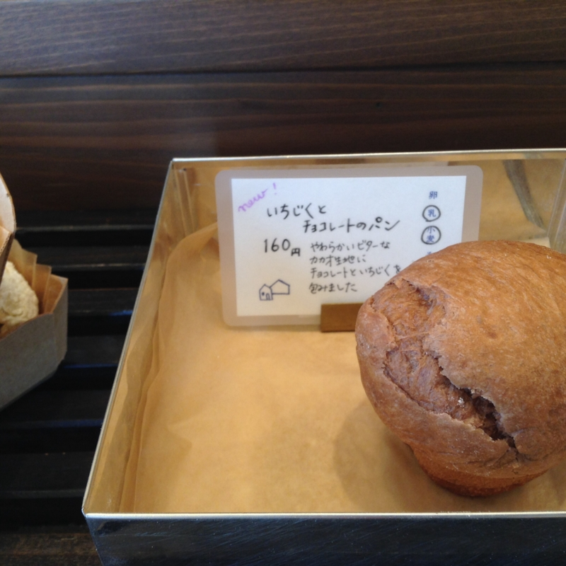 f:id:ichikawa-seipanten:20140521112530j:image:w360