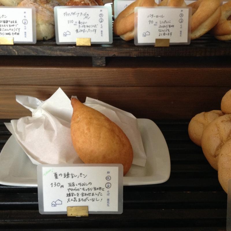 f:id:ichikawa-seipanten:20140731093640j:image:w320