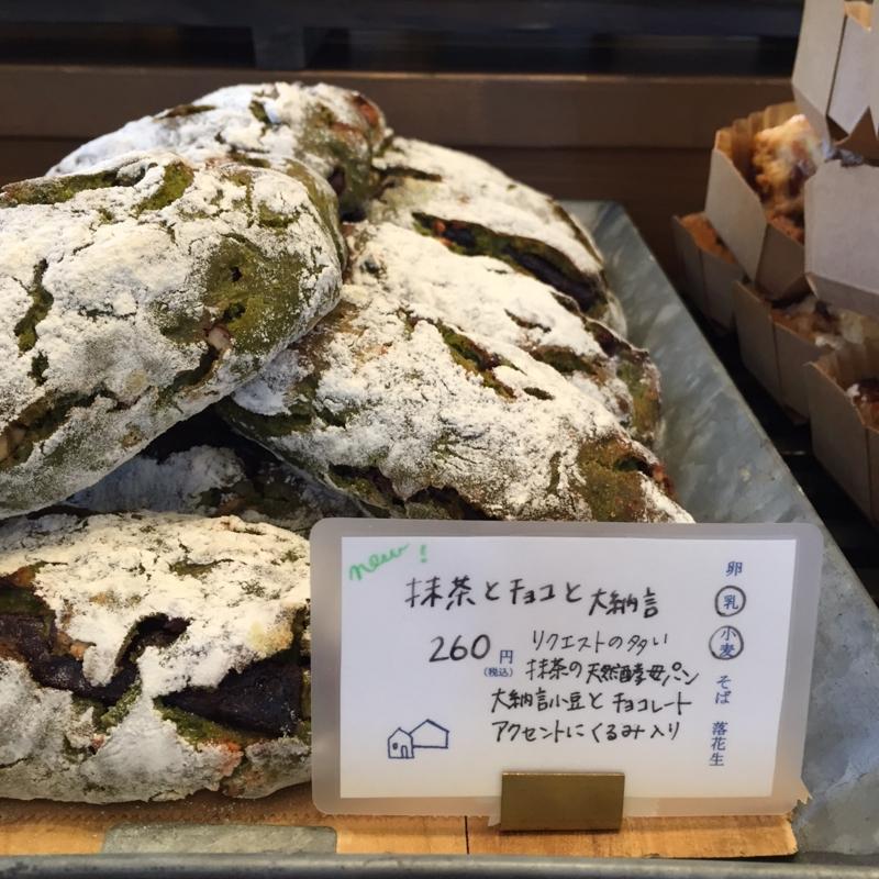 f:id:ichikawa-seipanten:20141015085430j:image:w280