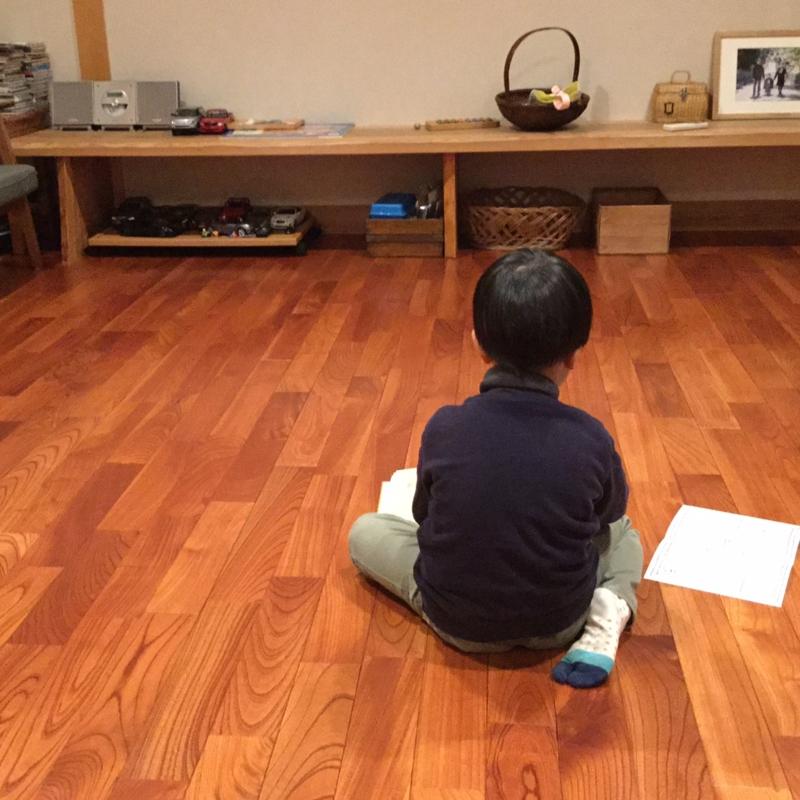 f:id:ichikawa-seipanten:20150106195841j:image:w280