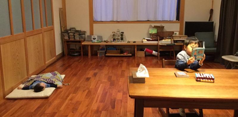 f:id:ichikawa-seipanten:20150322201859j:image:w500