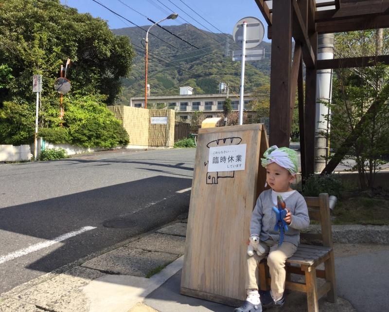 f:id:ichikawa-seipanten:20150422094104j:image:w600