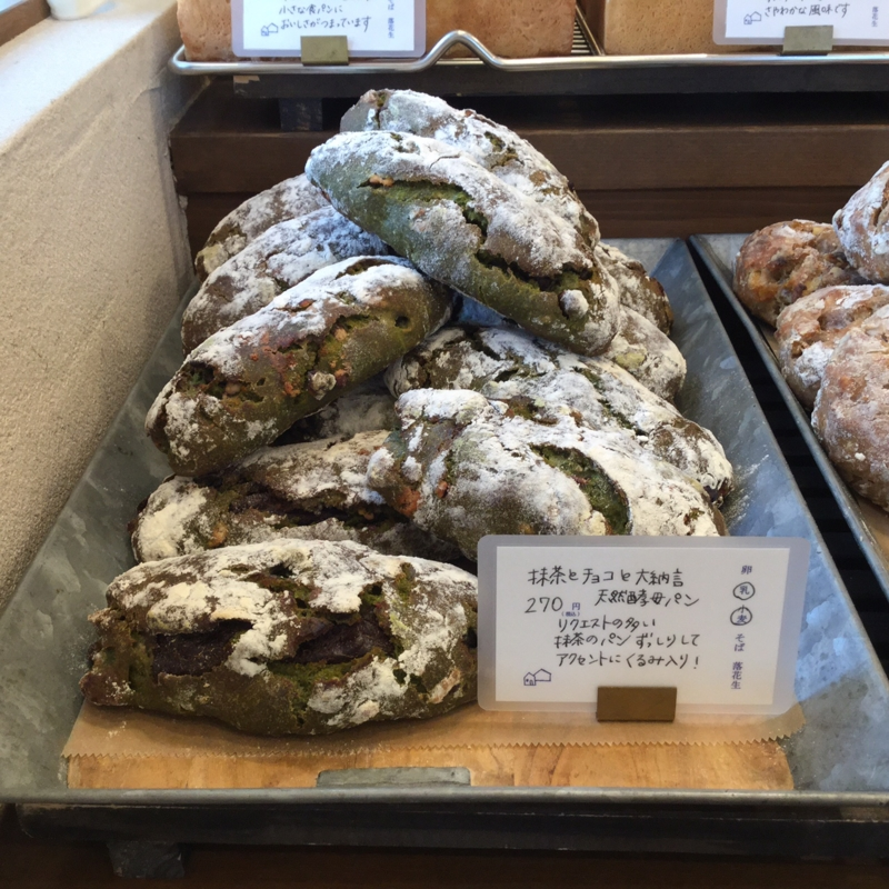 f:id:ichikawa-seipanten:20150610085802j:image:w340