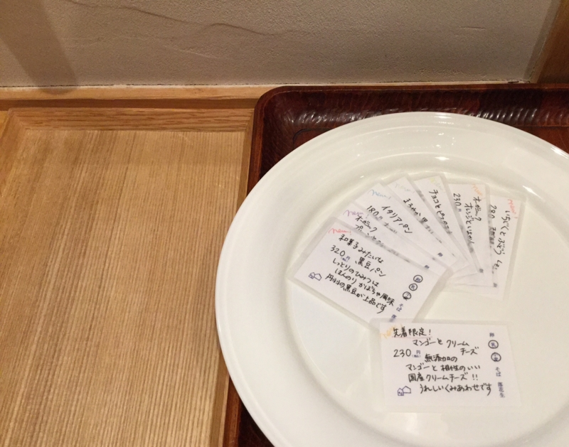 f:id:ichikawa-seipanten:20150701051629j:image:w380