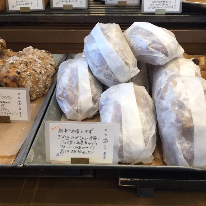 f:id:ichikawa-seipanten:20150909090233j:image:w300