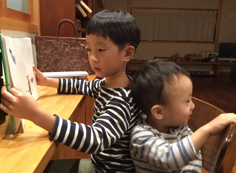 f:id:ichikawa-seipanten:20151029203828j:image:w500