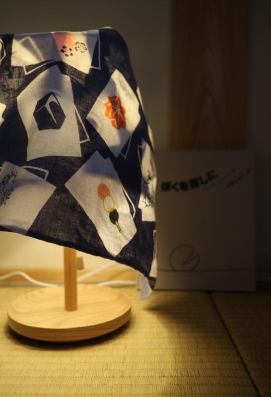 f:id:ichikawa-seipanten:20160225202303j:image:w400:left