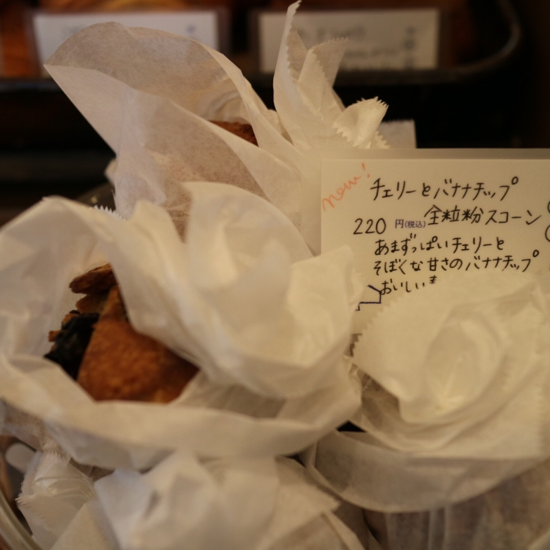 f:id:ichikawa-seipanten:20160330090622j:image:w250