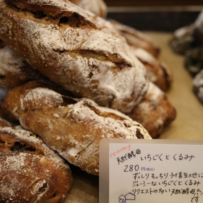 f:id:ichikawa-seipanten:20160427090047j:image:w340