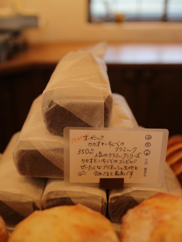 f:id:ichikawa-seipanten:20160525091406j:image:w340