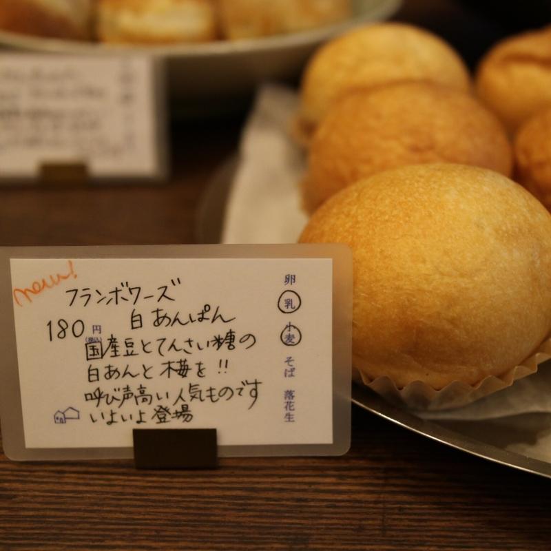 f:id:ichikawa-seipanten:20160622091903j:image:w320