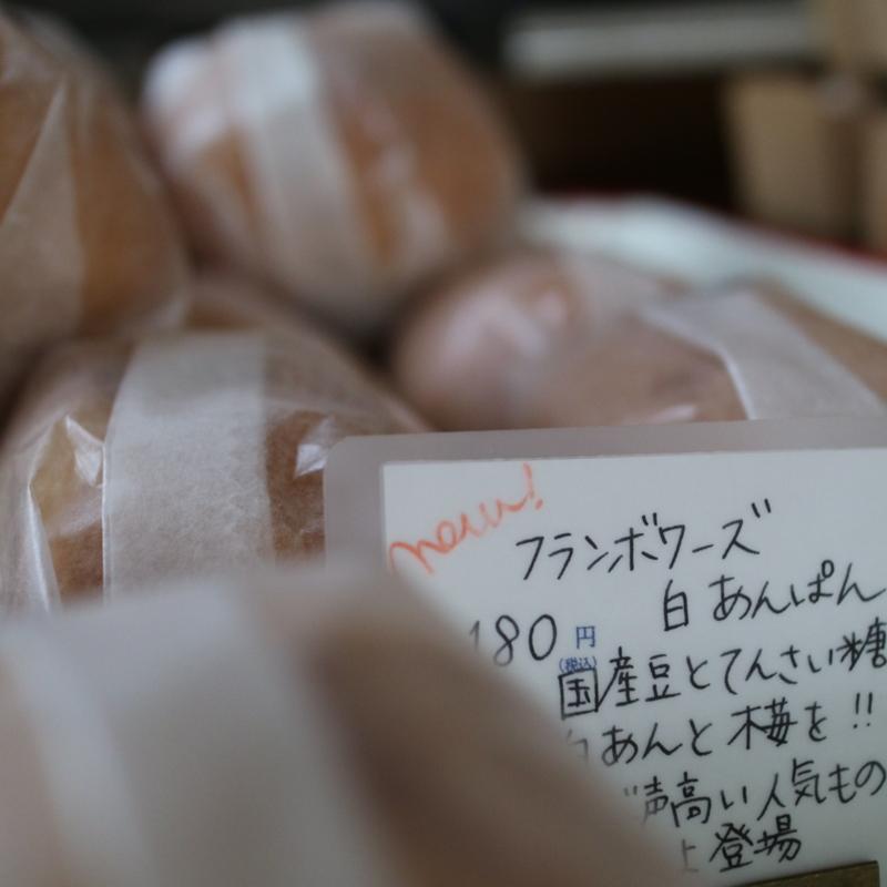 f:id:ichikawa-seipanten:20160907091236j:image:w280