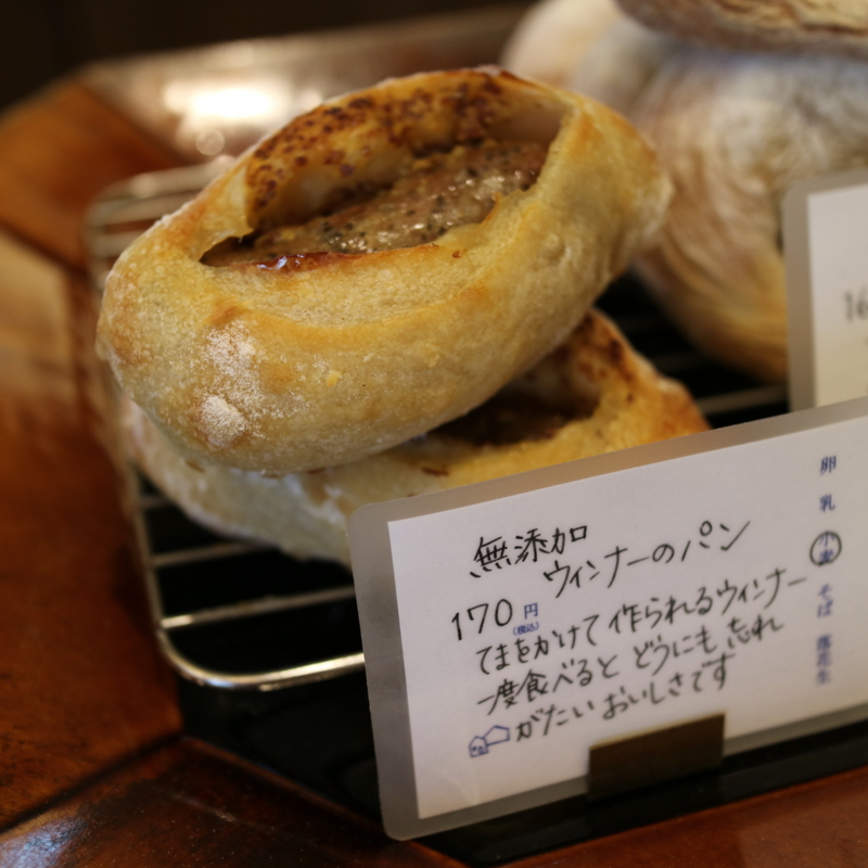 f:id:ichikawa-seipanten:20160928121832j:image:w300