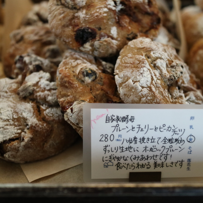 f:id:ichikawa-seipanten:20161006084915j:image:w380
