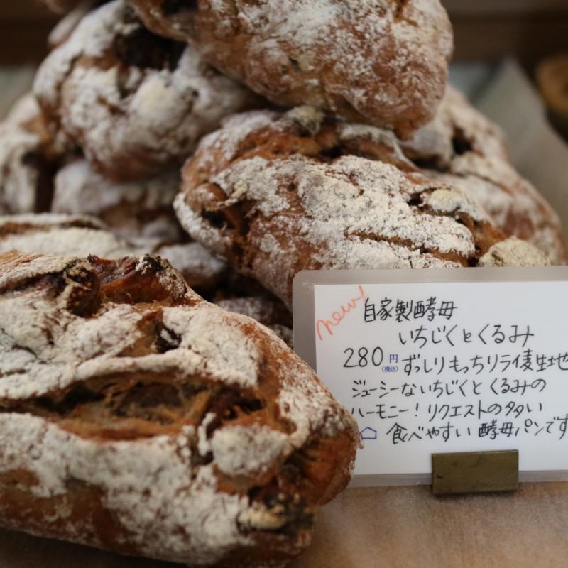 f:id:ichikawa-seipanten:20161110052854j:image:w400