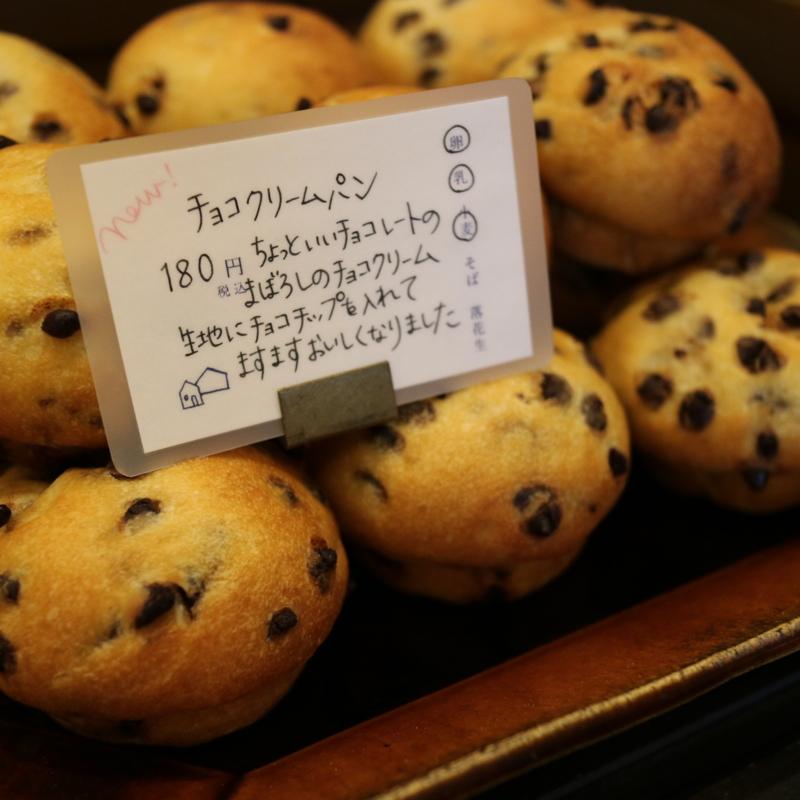 f:id:ichikawa-seipanten:20161123221151j:image:w320