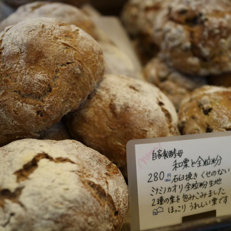 f:id:ichikawa-seipanten:20161130210209j:image:w360