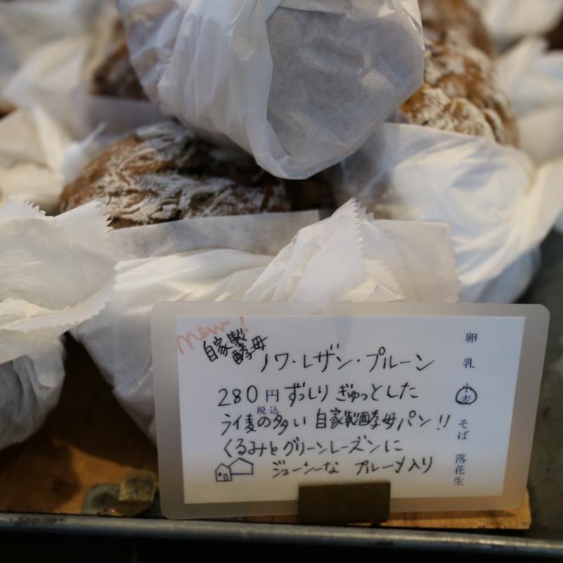 f:id:ichikawa-seipanten:20161207122422j:image:w400