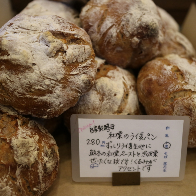 f:id:ichikawa-seipanten:20170125203032j:image:w380