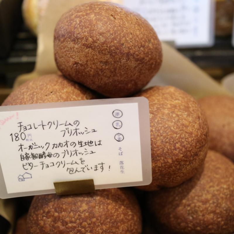 f:id:ichikawa-seipanten:20170125203040j:image:w320