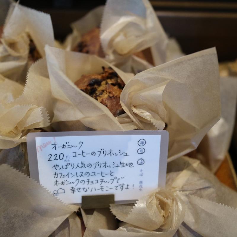 f:id:ichikawa-seipanten:20170215193152j:image:w300