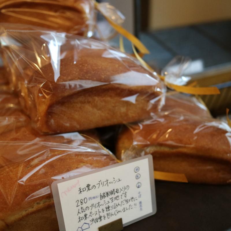 f:id:ichikawa-seipanten:20170222153602j:image:w380