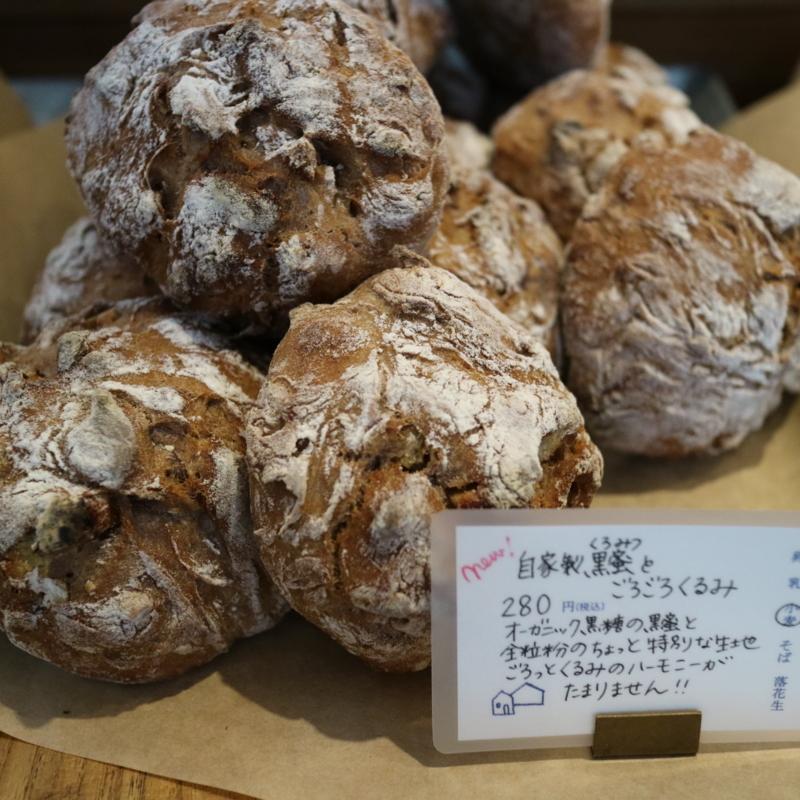 f:id:ichikawa-seipanten:20170301154044j:image:w400