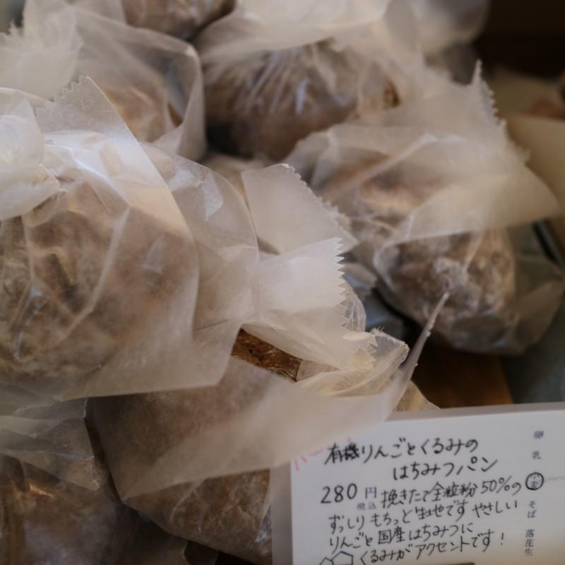 f:id:ichikawa-seipanten:20170316045717j:image:w360