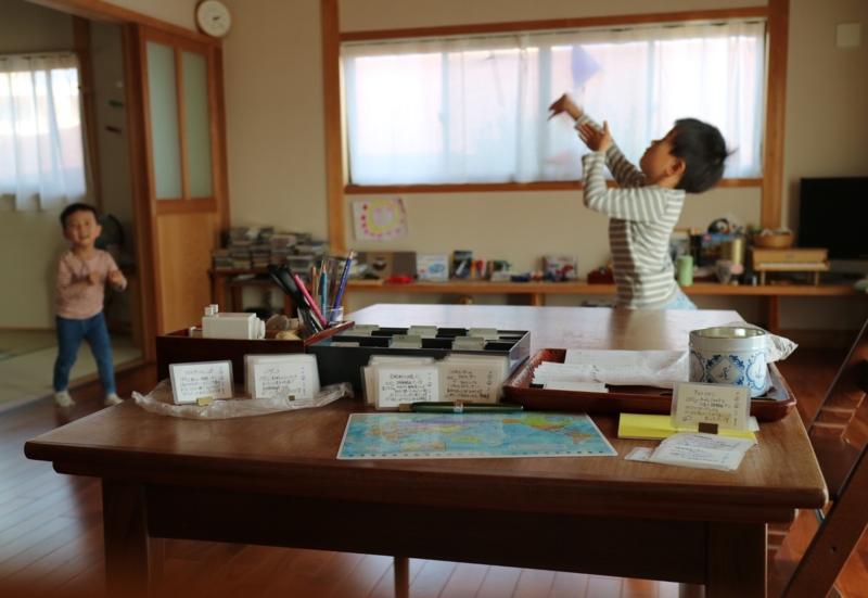 f:id:ichikawa-seipanten:20170505182657j:image:w380