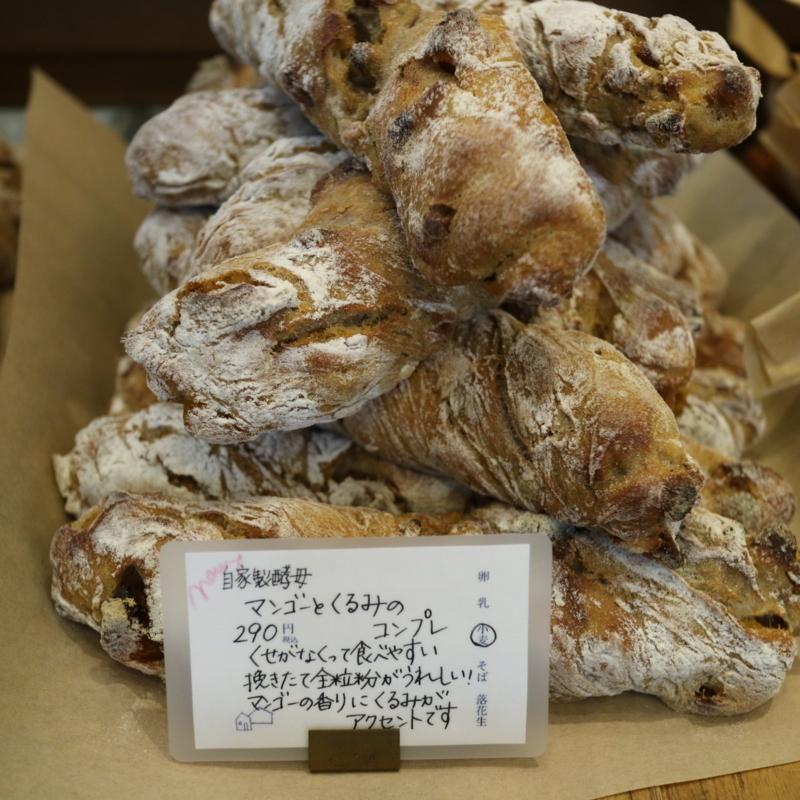 f:id:ichikawa-seipanten:20170712120730j:image:w380