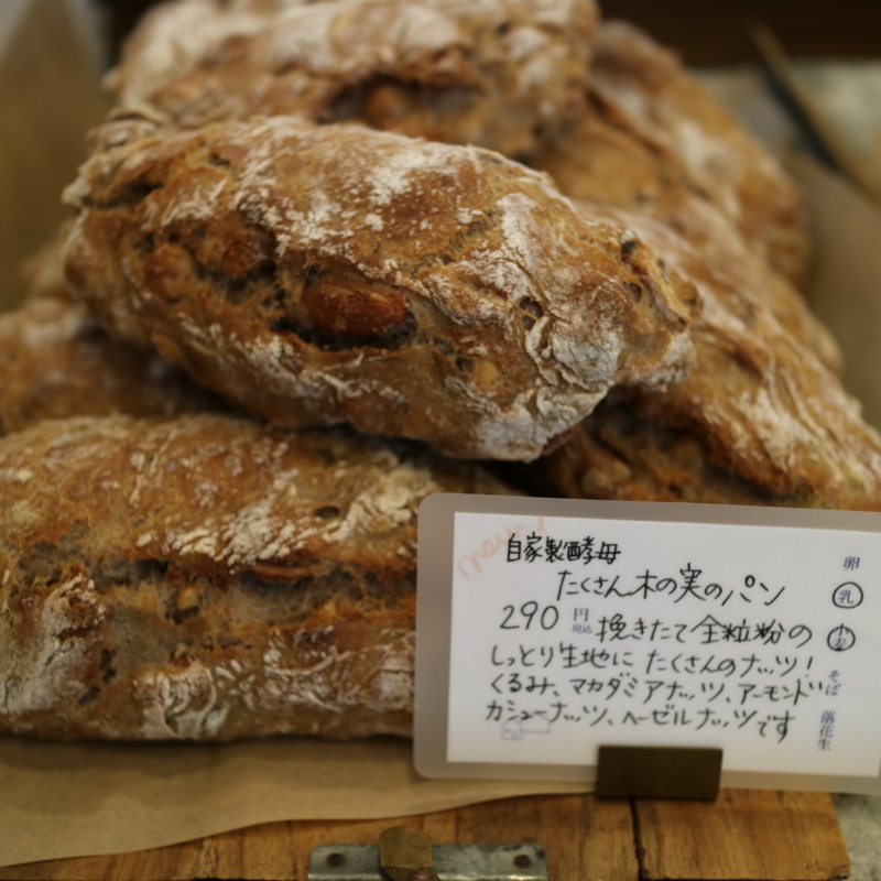 f:id:ichikawa-seipanten:20170719173947j:image:w340