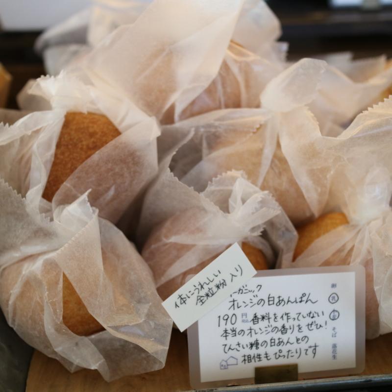 f:id:ichikawa-seipanten:20170823162654j:image:w300