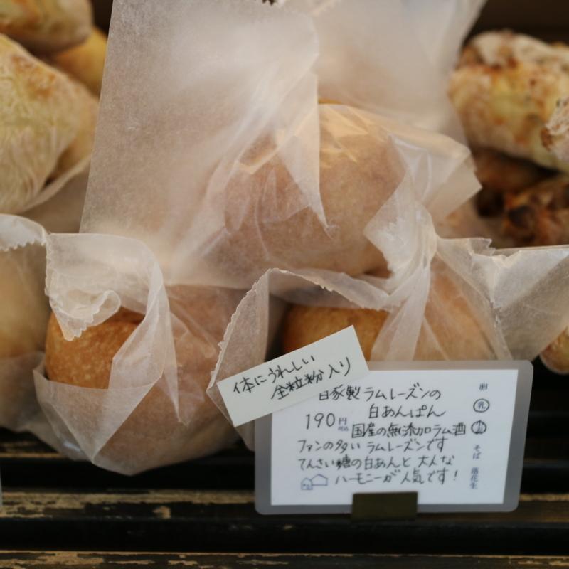 f:id:ichikawa-seipanten:20170830185150j:image:w290