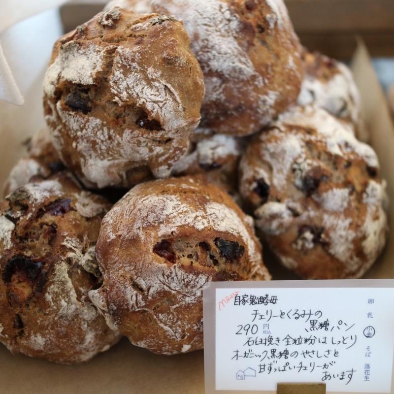 f:id:ichikawa-seipanten:20171115131820j:image:w380