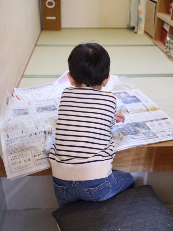 f:id:ichikawa-seipanten:20171201161853j:image:w420