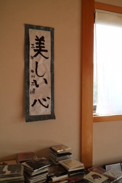 f:id:ichikawa-seipanten:20180201111253j:image:w400