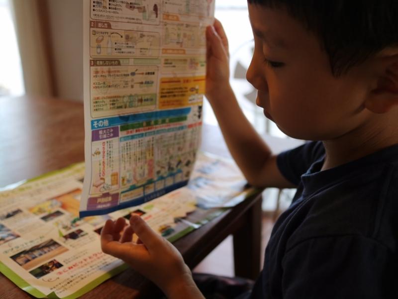 f:id:ichikawa-seipanten:20180620180710j:image:w310