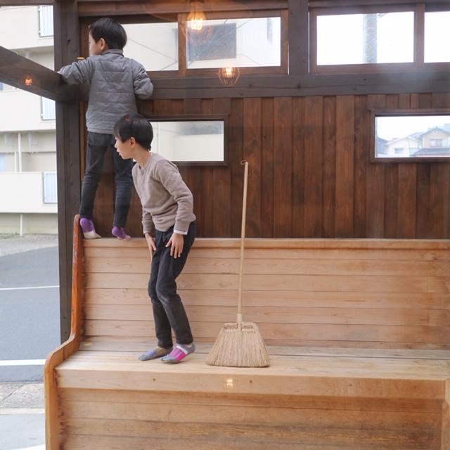 f:id:ichikawa-seipanten:20200310140227j:plain