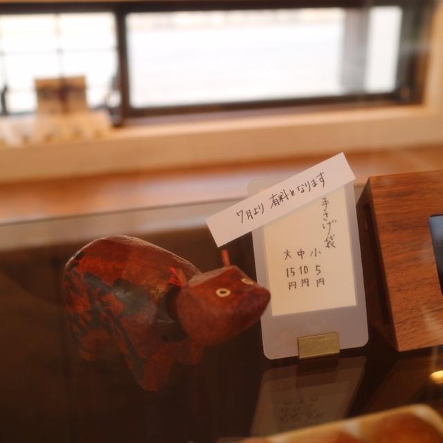 f:id:ichikawa-seipanten:20200628123421j:plain