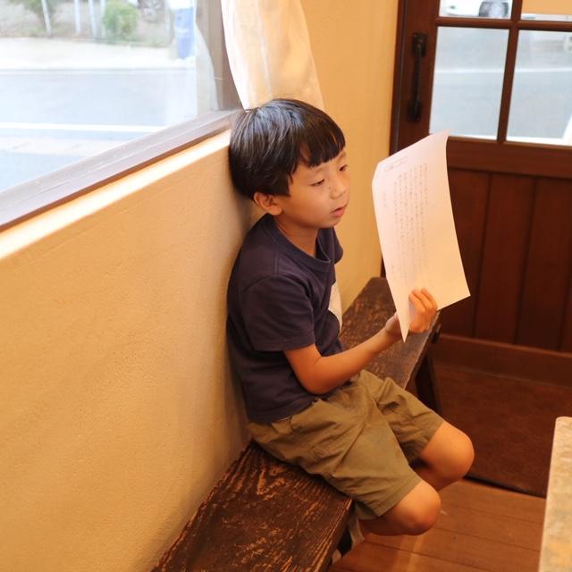 f:id:ichikawa-seipanten:20200722155938j:plain