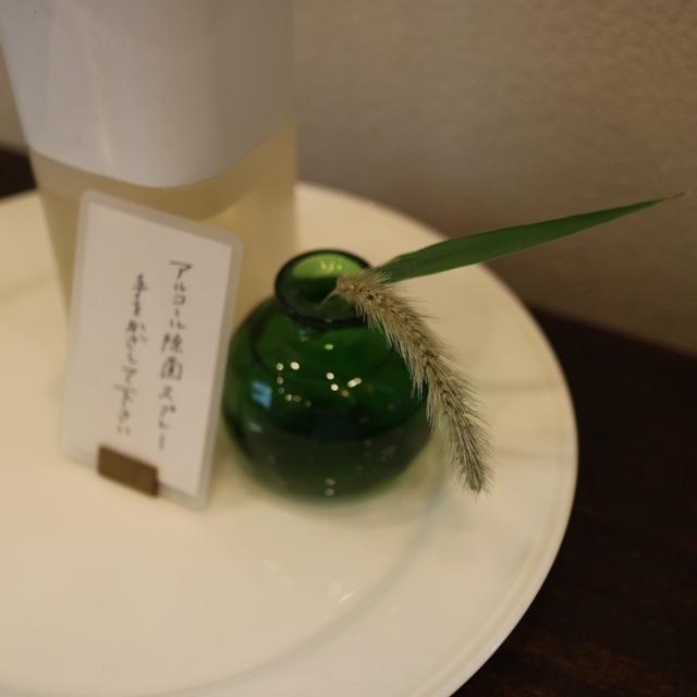 f:id:ichikawa-seipanten:20200909093243j:plain